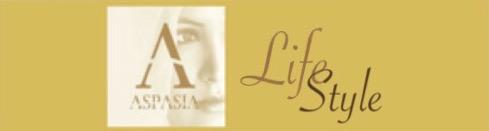 ASPASIA-LifeStyle -  Dein analytische ErfolgsCoachin - Deine Geheimwaffe, die Dich unterstützt, Deine Träume zu erleben